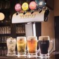 コースはビールも飲み放題!美味しく飲んで食べて盛り上がろう♪ヱビスビールも3種類ご用意。お好きな味をお選び下さい♪