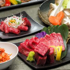 焼肉酒場 犇一 新宿西口店のおすすめ料理1