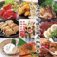 ☆九州各県のご当地料理が勢ぞろい☆