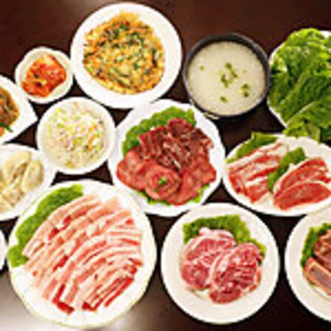 牛タン・豚骨付カルビも楽しめる!【焼肉&サムギョプサル食べ放題】◆全18品◆2,980円(税抜)