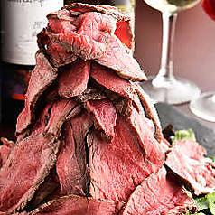 肉バル&ビアホール MeatBeer ミートビア 本厚木店のコース写真