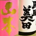 【山本 鳳凰美田】日本酒ビギナーの方に◎