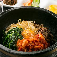 渋谷焼肉 ざぶとんのおすすめ料理2