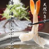 Japanese Dining Daigo 桜邸のおすすめ料理2