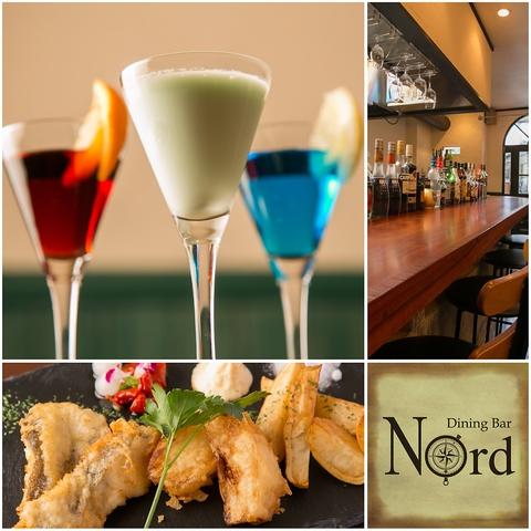 """Dining Bar Nord ダイニングバー ノルド"""