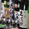 八州 はっしゅう 博多駅筑紫口店のおすすめポイント1