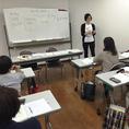 当店2階で韓国語教室もやってます。興味がある方は是非お気軽にお問い合わせ下さい!※写真はイメージです。