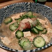 宮崎料理 夏樹のおすすめ料理3