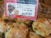 ポンパドウル みなとみらい東急スクエア クイーンズスクエア横浜のおすすめ料理2