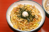 町田商店マックスのおすすめ料理3