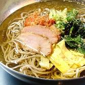 炭火焼肉 伽耶のおすすめ料理3