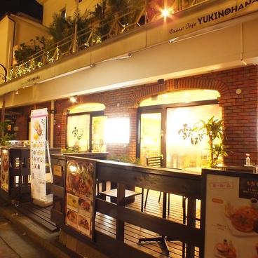 Dessert Cafe 雪のはな 原宿店の雰囲気1
