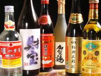 四川料理の宴会コース!