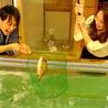 釣船茶屋 ざうお 横浜綱島店のおすすめポイント1