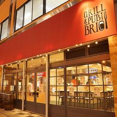 GRILL&PUB BRIOの雰囲気1