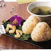 焼肉 IWAのおすすめ料理3