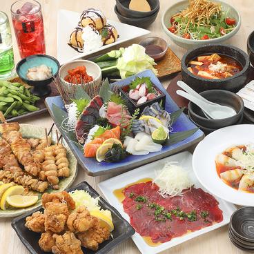 とりあえず吾平 本庄店のおすすめ料理1
