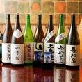 美味しい日本酒、焼酎が種類豊富ですよ