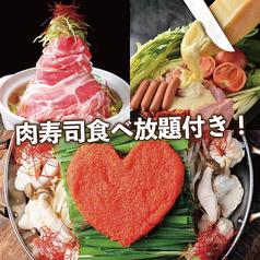 鍋流菜 かるな 渋谷駅前店のコース写真
