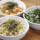 新岡商店のおすすめ料理3