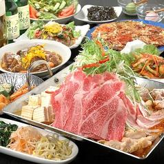 にんにく鍋やのおすすめ料理1