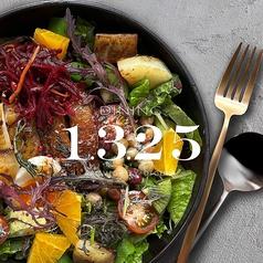 DINING1325の写真