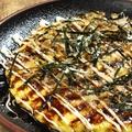 料理メニュー写真長芋入りでふわふわに焼いたとん平焼き