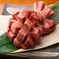 仙台店名物「タンもと」使用極み!華咲き牛タン炭火焼き