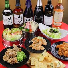居酒屋バル 麺`s BAR 叶多寿のコース写真