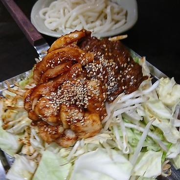 鉄板焼肉まっちゃんのおすすめ料理1