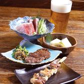 炙屋十兵衛エスパル店のおすすめ料理2