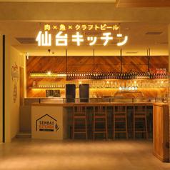仙台キッチン SENDAI KITCHENの写真