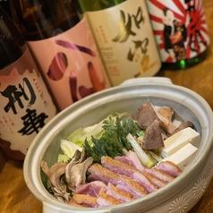 日本酒 青森新鮮魚菜 青森屋の特集写真