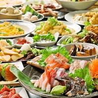 九州料理やもつ料理など食べ飲み放題!!
