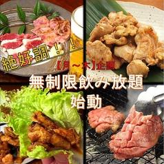 湘南和食堂 NAGOMI なごみのおすすめ料理1