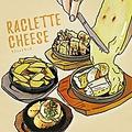 料理メニュー写真ラクレットチーズは全部で2種類♪