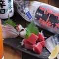 料理メニュー写真八王子北野の市場から毎日直送!本日のOH!刺身(日替わりメニューを見てね!)