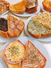 トーストcafeファインの写真