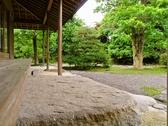 清游庵の雰囲気3