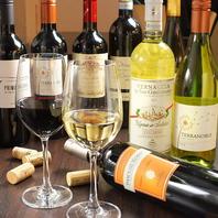 珍しいワインをリーズナブルな価格で◎