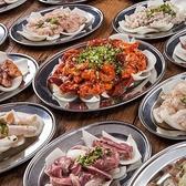 食肉センター 高崎商店のおすすめ料理2