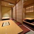 【全席完全個室】最大12名様まで可能のお席です。洗練された上質個室は6~12名様迄対応。6名様個室×2部屋ご用意。