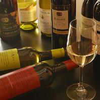 カナダ産のアイスワインやシャンパーニュなどをご用意