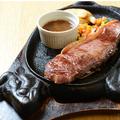 料理メニュー写真北海道産牛ステーキ(180グラム)
