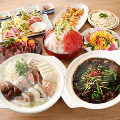 豊丸水産 海田市駅南口店のコース写真