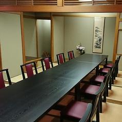 銀杏 いちょう ホテル法華クラブ仙台の写真
