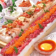 肉バル トリコミート 京橋店の写真