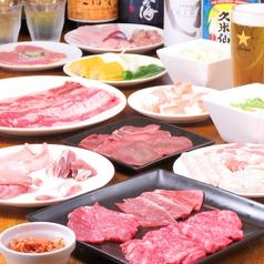 九州焼肉 たらふくのコース写真