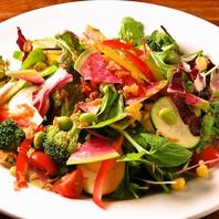 からだHAPPY!!15品目のグリーンサラダ
