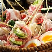 野菜肉巻き串 ぐるりのおすすめ料理2